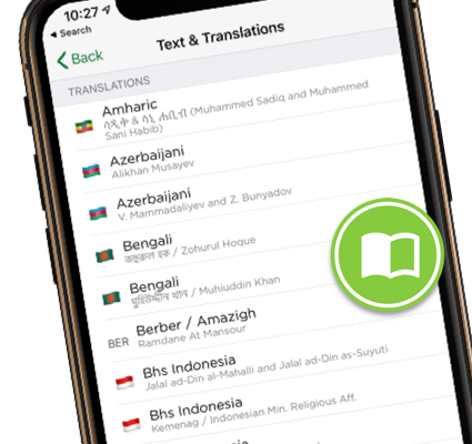 Translations features